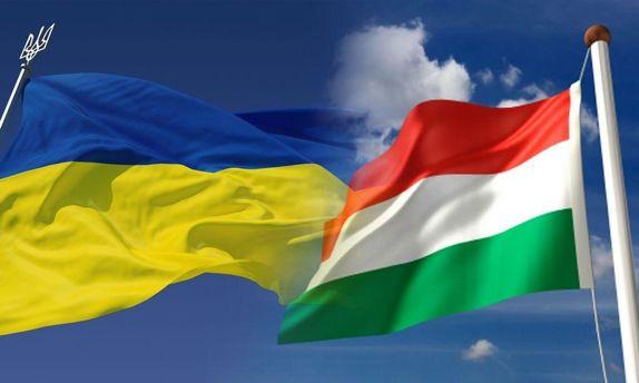 Скандал с Венгрией: Украина должна дать четкую политическую ответку наглым соседям