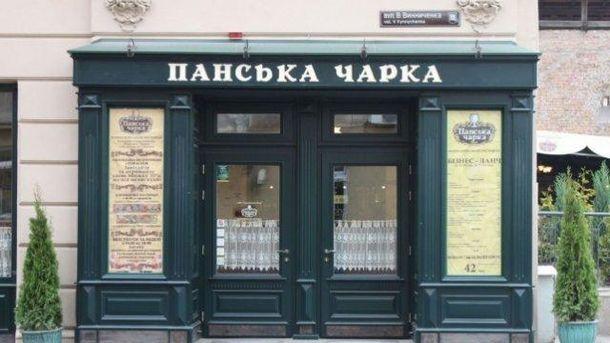Четверо відвідувачів отруїлися продуктами уодному із львівських ресторанів