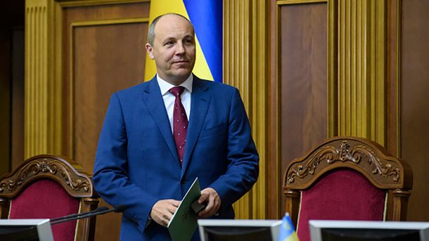 Руководитель Рады поручил экстренно рассмотреть проекты оботмене депутатской неприкосновенности