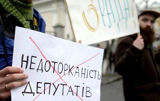 Коалиция не поддержала включение в повестку дня проектов по снятию депутатской неприкосновенности