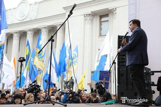 На мітингах в Києві Саакашвілі закликав Порошенка піти у відставку