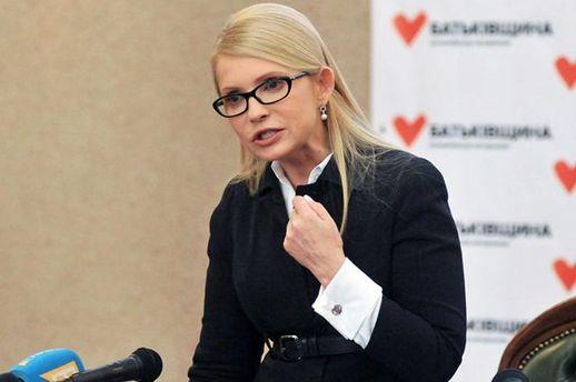 Тимошенко подала в суд на журналистов