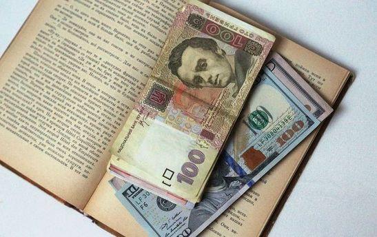 Курс валют НБУ на 18 октября