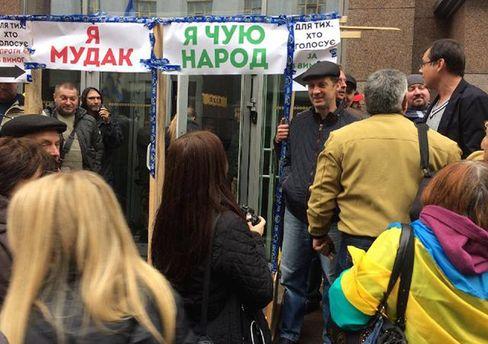 Протестувальники в Києві заблокували виходи з Ради