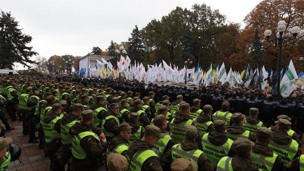 Митинг под Радой 17 октября