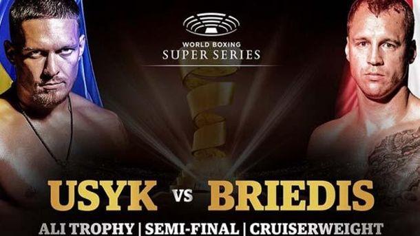 СМИ узнали, где пройдет бой Усик— Бриедис вбоксерской Лиге чемпионов