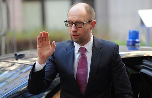 ВРоссии суд оставил всиле решение озаочном аресте Яценюка