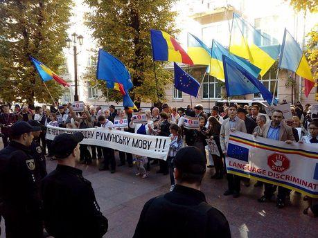 Румыны пикетируют здание Черновицкой ОГА