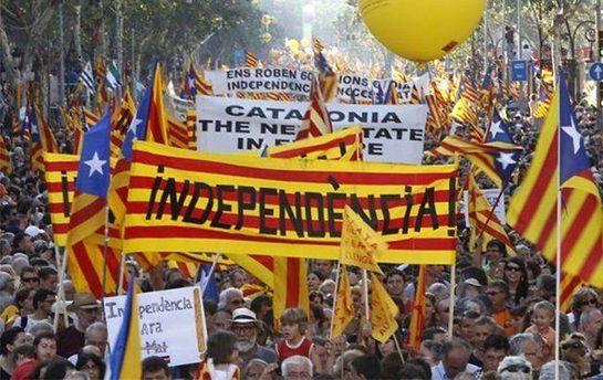 Конституційний суд Іспанії визнав недійсним закон про референдум у Каталонії