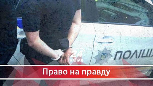 Свідки провалу поліцейської реформи: копи прикинулись патрульними, щоб збивати з водіїв хабарі