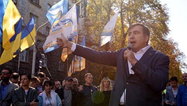 Саакашвілі закликає активістів не розходитися з-під стін Ради поки не будуть виконані усі вимоги