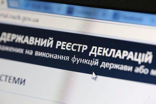 Декларации нардепа, судей и прокуроров проверят из-за жалоб на недостоверную информацию