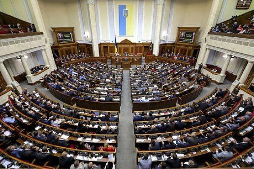 Сьогодні Рада продовжить розглядати законопроект щодо медичної реформи / НАЖИВО