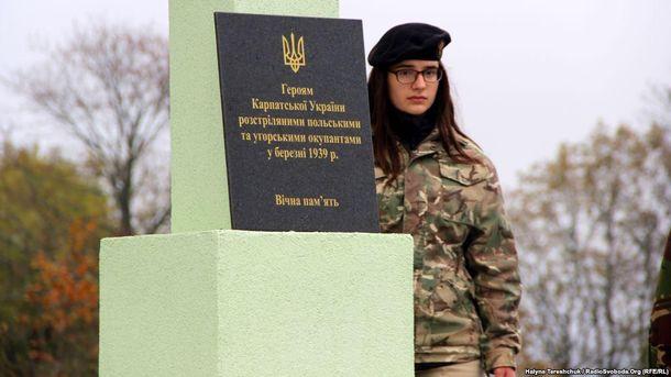 Пам'ятник стрільцям Карпатської Січі викликав обурення в Польщі