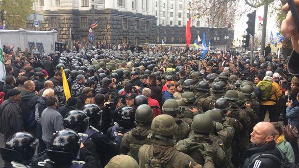 Сутички у Києві