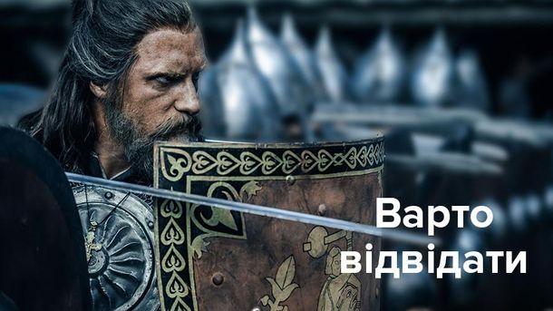 Іллєнко: український фільм «Сторожова застава» встановив новий касовий рекорд