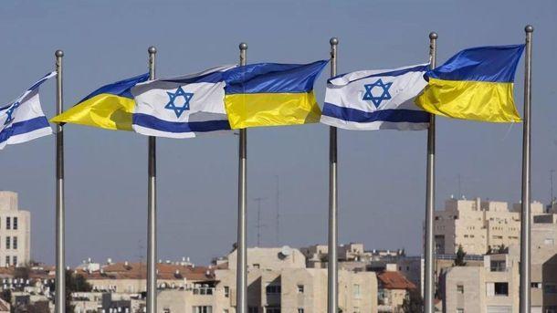 Власти Израиля признали Украину безопасной