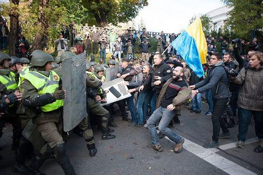 Из-за протестов в Киеве под Радой нардепы боятся идти на работу