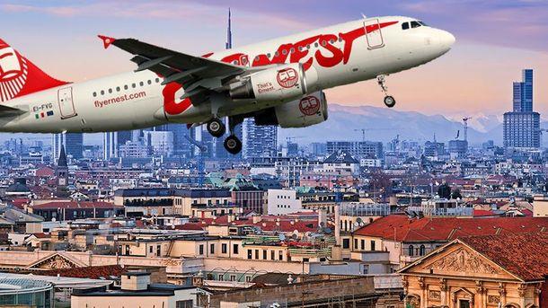 ДоЛьвова прилетів перший пасажирський рейс із Мілана