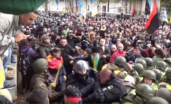 Столкновения в Киеве 17 октября