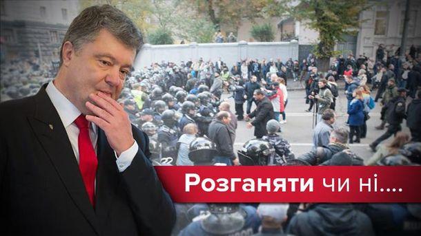 Бархатный Майдан: о причинах и последствиях акций протеста
