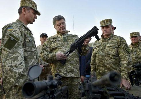 Схема, за якою Порошенко придбав зброю для армії