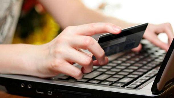 «Увас заборгованість»: уДФС розповіли про нову СМС-аферу