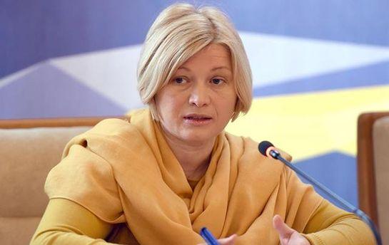 Геращенко розповіла про труднощі у звільнення заручників бойовиків