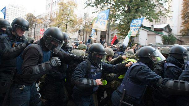 Силовики напали на протестувальників