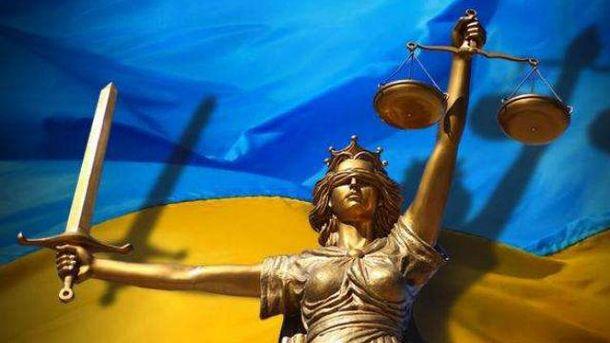 В Украине нужно как можно быстрее создать антикоррупционный суд