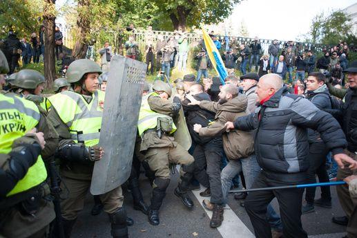 Протесты под Радой