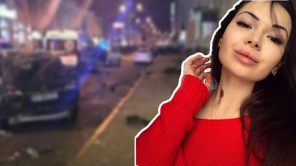 Алена Зайцева: что известно о