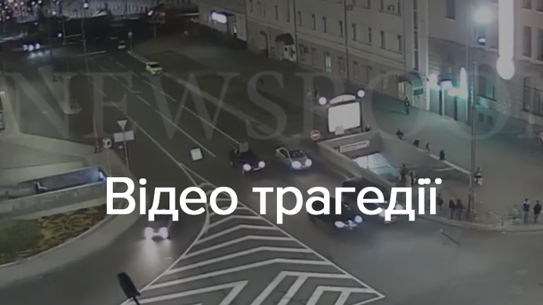 Всети интернет появилось шокирующее видео наезда Лексус напешеходов вХарькове