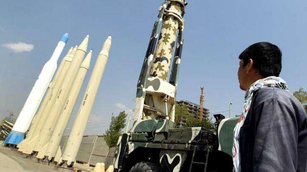 Ракетна програма в Ірані