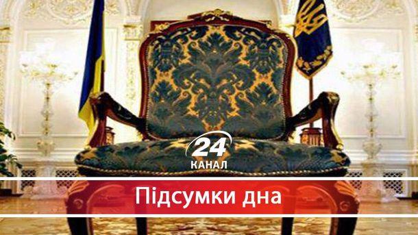 Хто з українських політиків ввійшов до рейтингу кандидатів на пост президента