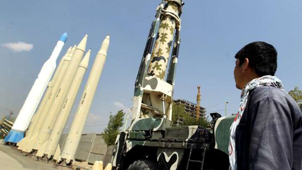 Ракетная программа в Иране