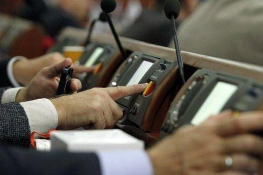 Рада направила законопроекти до Конституційного Суду