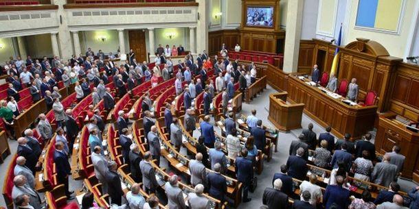 Верховна Рада відхилила три законопроекти про зміну системи виборів