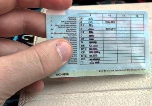 В МВД предлагают изменить систему лишении нарушителей водительских прав