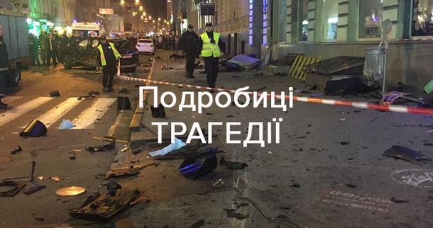 ДТП у Харкові: Геращенко показав відео, як Зайцева порушила ПДР у Харкові