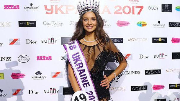 Найкрасивіша українка полетіла на конкурс