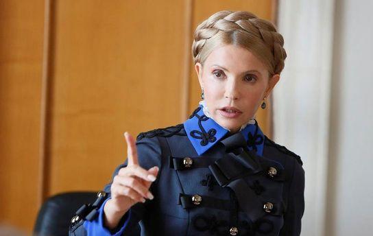 Передвиборча кампанія Тимошенко ґрунтуватиметься на критиці чинної влади