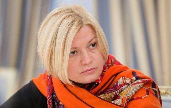 Первый заместитель главы Верховной Рады Ирина Геращенко