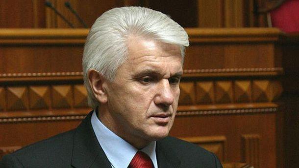 Литвин вышел издепутатской группы «Воля народа»