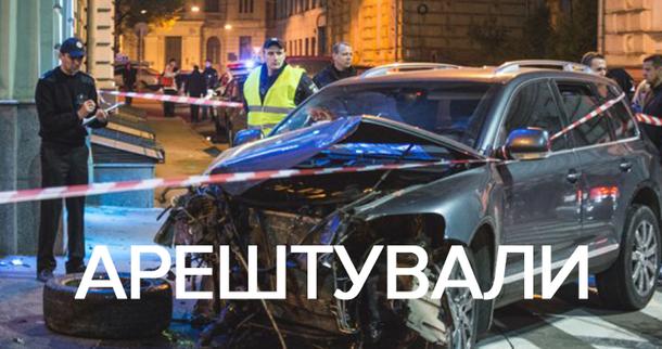 Смертельна ДТП уХаркові: суд заарештував Зайцеву на2 місяці