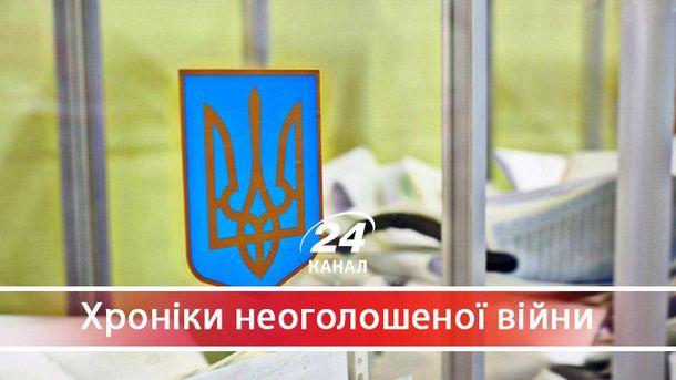 Як політики використали учасників Майдану та АТО у парламентських виборах