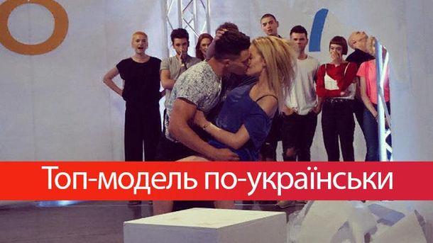 Топ-модель по-українськи 4 сезон 8 випуск
