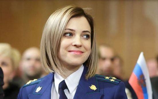 Поклонская утверждает, что не имеет украинского гражданства