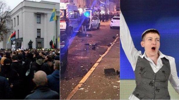Главные новости 22 октября: расследование ДТП в Харькове, вече под Радой и танцы Савченко