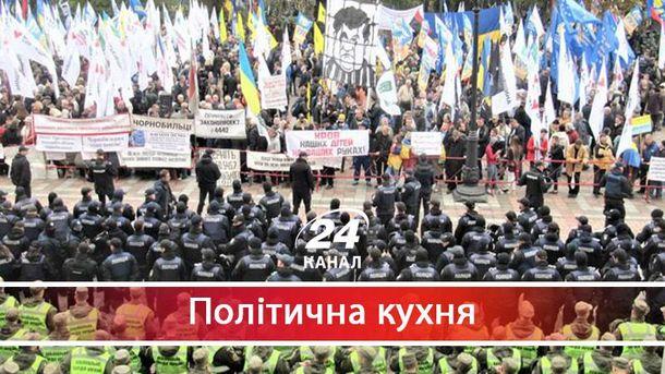 Як протести під парламентом перетворилися на мітинги проти влади